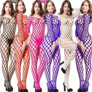 Black sexy fishnet body stocking lingerie
